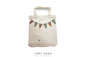 sabi-nuno flag bag